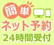 男川駅の岡崎市 歯科/歯医者の予約はEPARK歯科へ